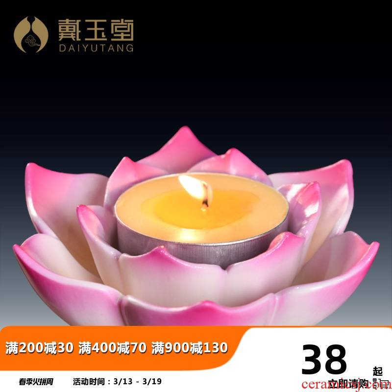 Yutang dai ceramics for Buddha worship Buddha with supplies ('m lamps household SuYouDeng lotus based holder furnishing articles