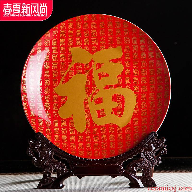 Jingdezhen ceramics 10 inch hang dish sat dish of Chinese red everyone decoration home wine sitting room adornment is placed