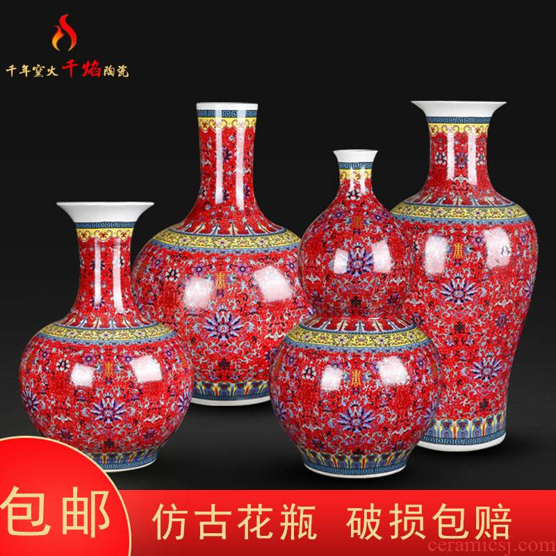 Jingdezhen ceramics, vases, flower is red bottom landing was 1 bottle traditional Chinese sitting room adornment is placed more money