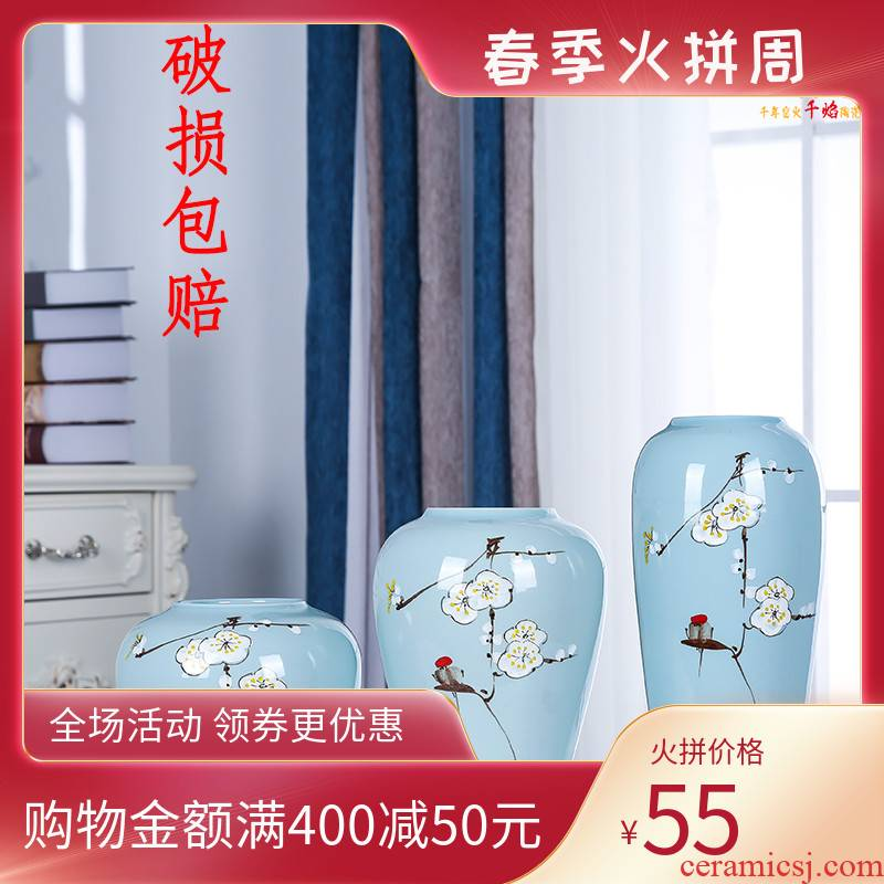New Chinese style with modern ceramics jingdezhen vase three - piece vases, flower arranging wine sitting room adornment is placed adorn article
