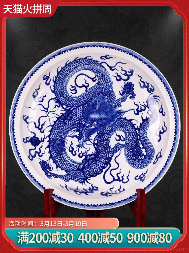 Jingdezhen ceramics hand - made dragon sat hang dish of blue and white porcelain plate of the sitting room of Chinese style household decorative plate furnishing articles