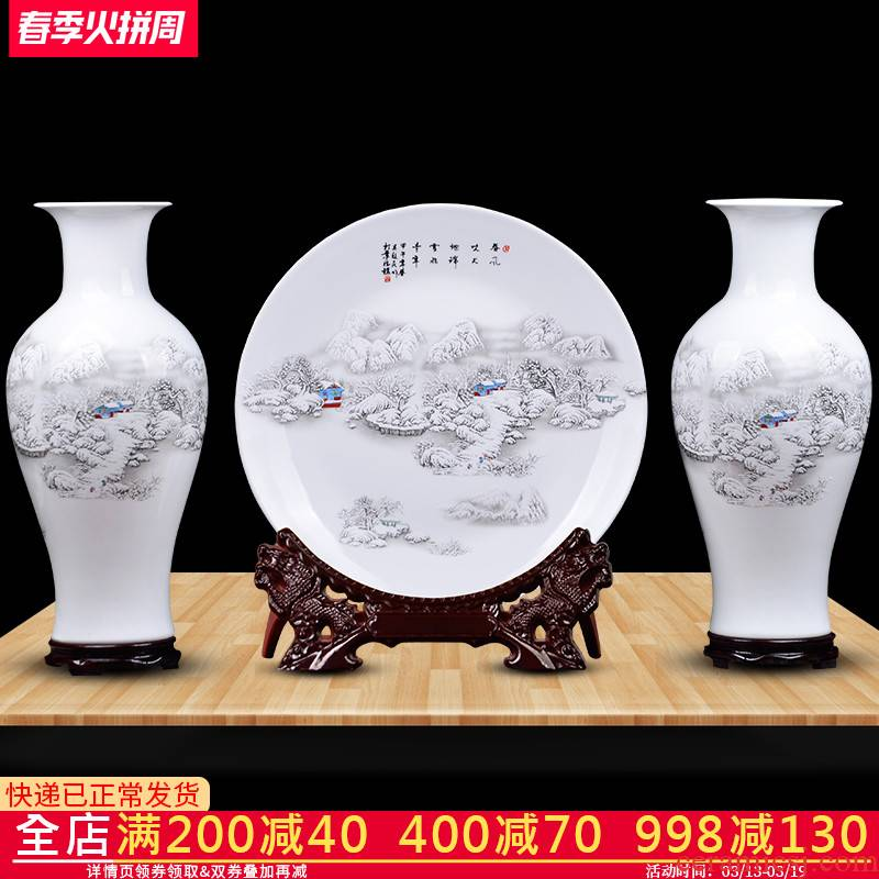 Jingdezhen ceramics three - piece vase furnishing articles flower arrangement of Chinese style porch decoration home decoration large living room