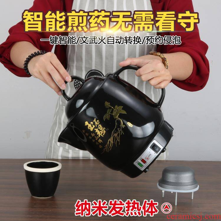 Home cooking pan boil pot tisanes are fully automatic electric tisanes pot pot pan of traditional Chinese medicine pot of ceramic electric casserole