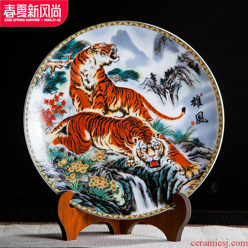 Jingdezhen ceramics Chinese tiger decoration plate ornamental hang dish sit plate home sitting room adornment study furnishing articles