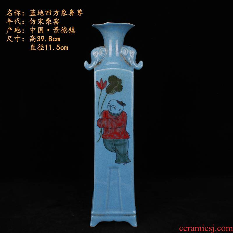 Jingdezhen imitation song dynasty style typeface maintain ears like a nose and thin foetus archaize of manual coloured drawing or pattern play antique old porcelain collection furnishing articles