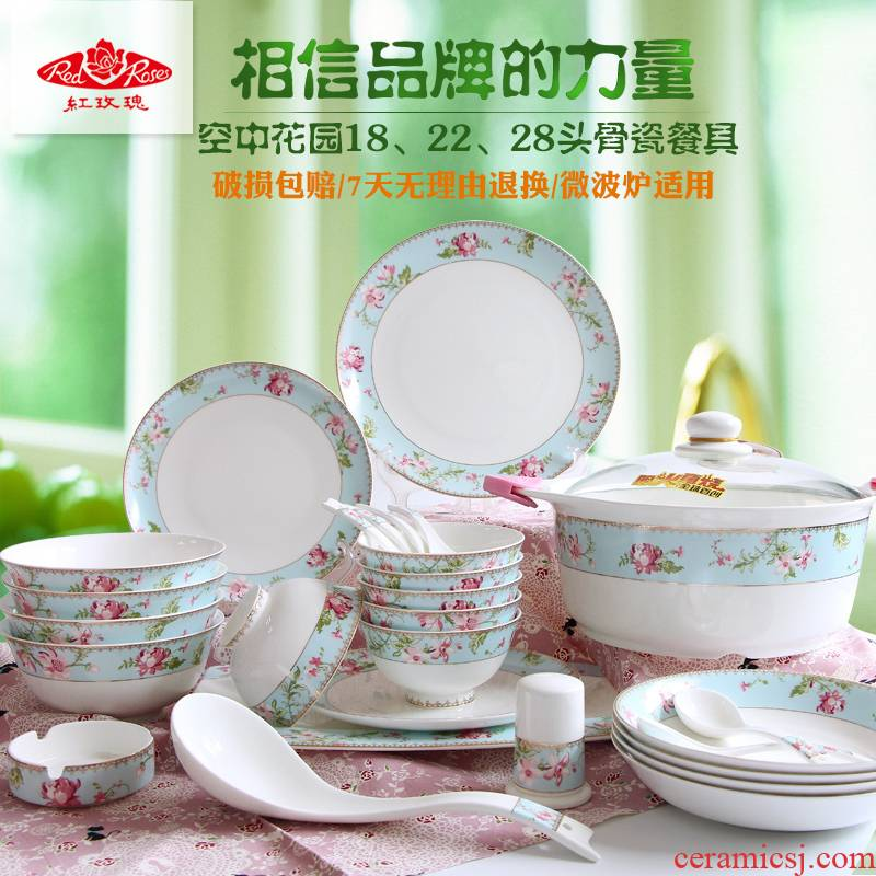 Tang Shanhong rose ipads China tableware suit European home dishes American dishes European porcelain tableware suit