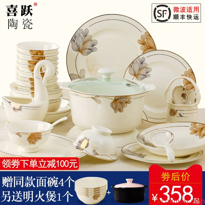 Dishes suit household jingdezhen ceramic tableware suit Chinese continental creative bowl dish high - end gifts