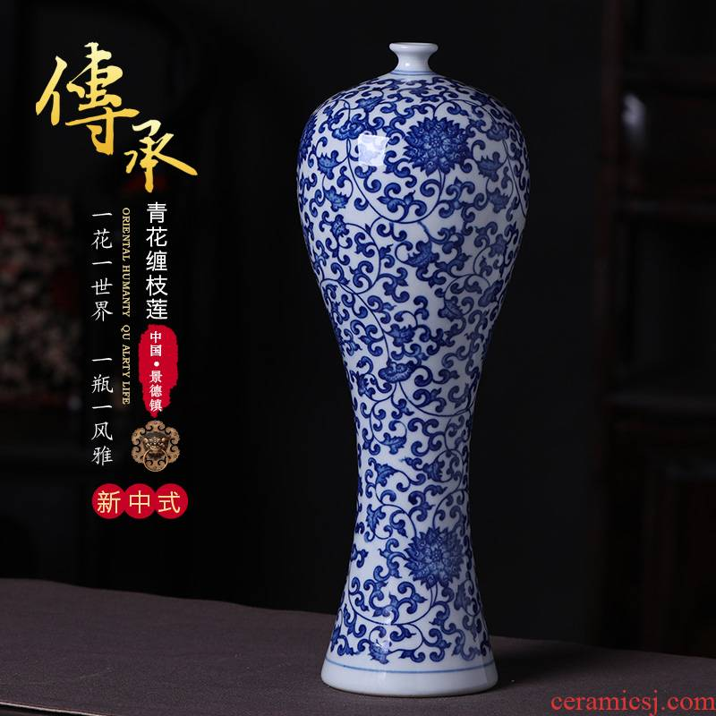 Jingdezhen ceramics antique blue and white porcelain vases, flower arranging furnishing articles sitting room of Chinese style household adornment rich ancient frame decoration