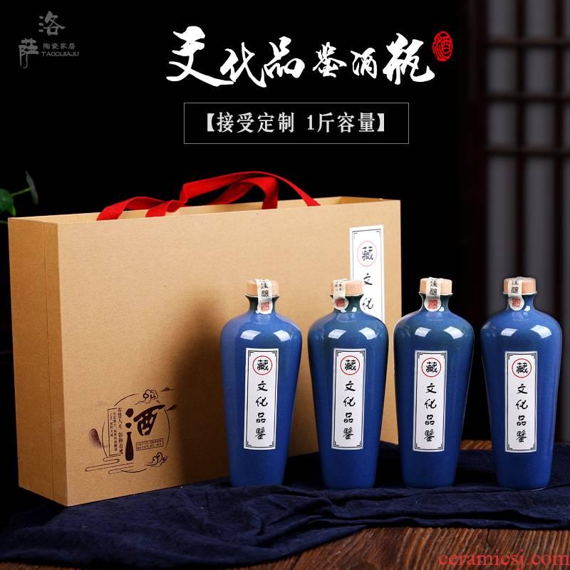 Jingdezhen ceramic 1 catty bottle seal belt box gift decoration liquor pot sealed bottle jars when a bottle is empty