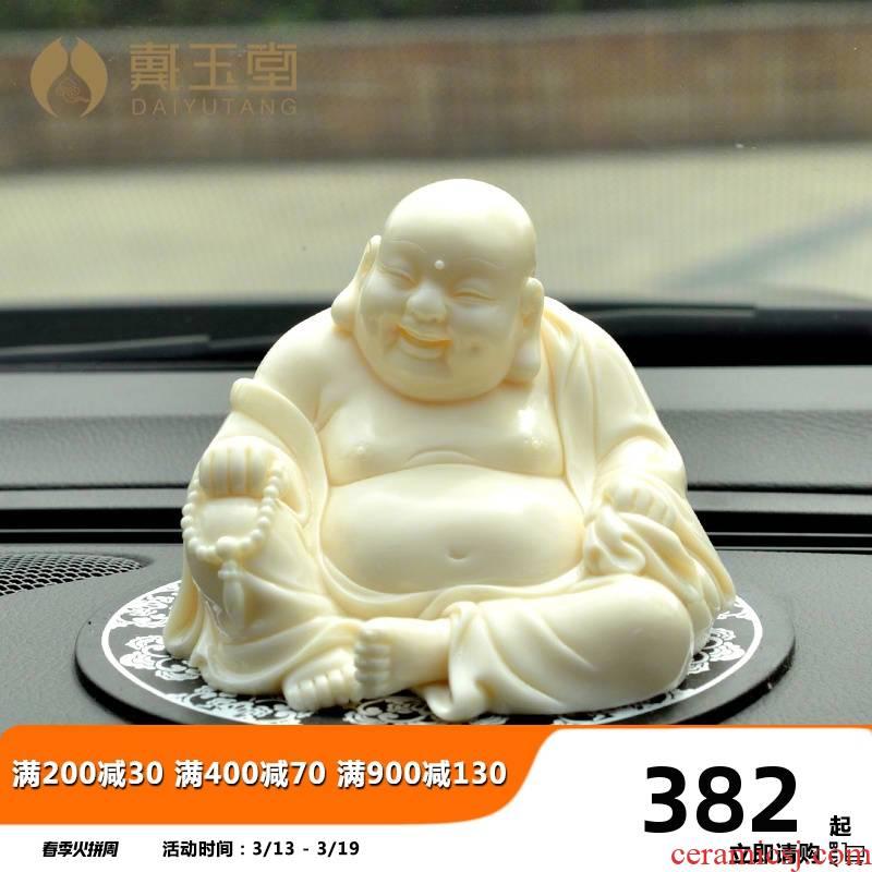 Yutang dai jade huang porcelain laughing Buddha maitreya Buddha maitreya ceramics a bigger car interior decorations furnishing articles