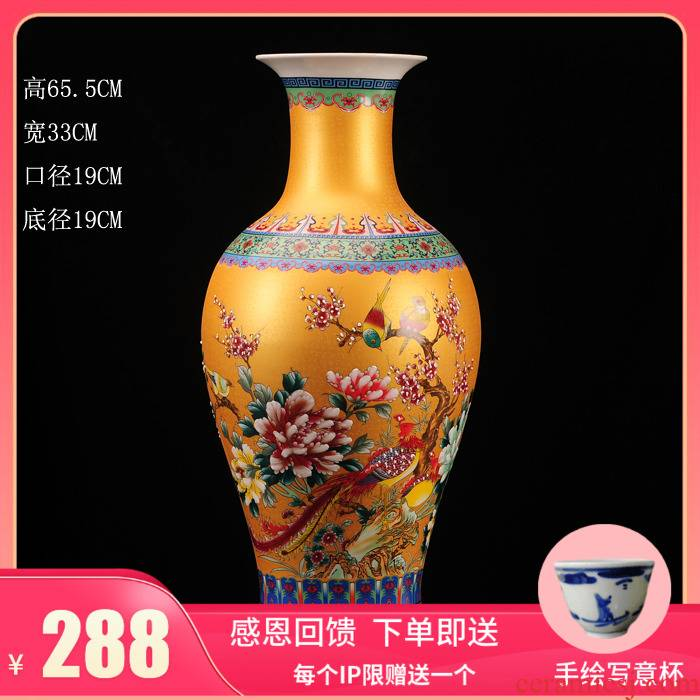 Jingdezhen ceramic vase furnishing articles of China arts and crafts continental vase Chinese vogue to live in the living room