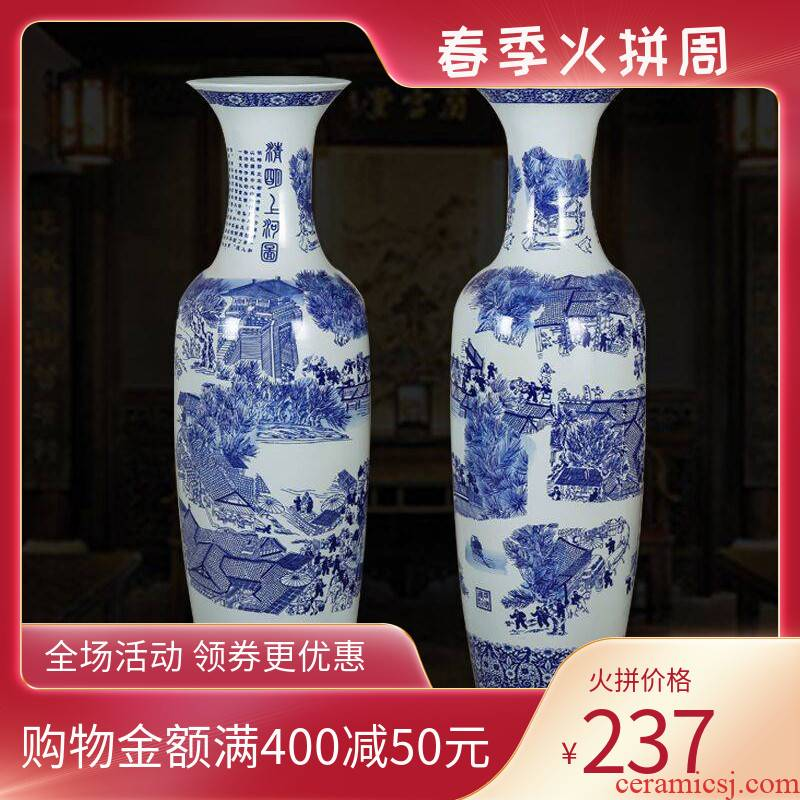 Jingdezhen ceramics of large blue and white porcelain vase hotel opening modern Chinese flower arrangement sitting room adornment is placed
