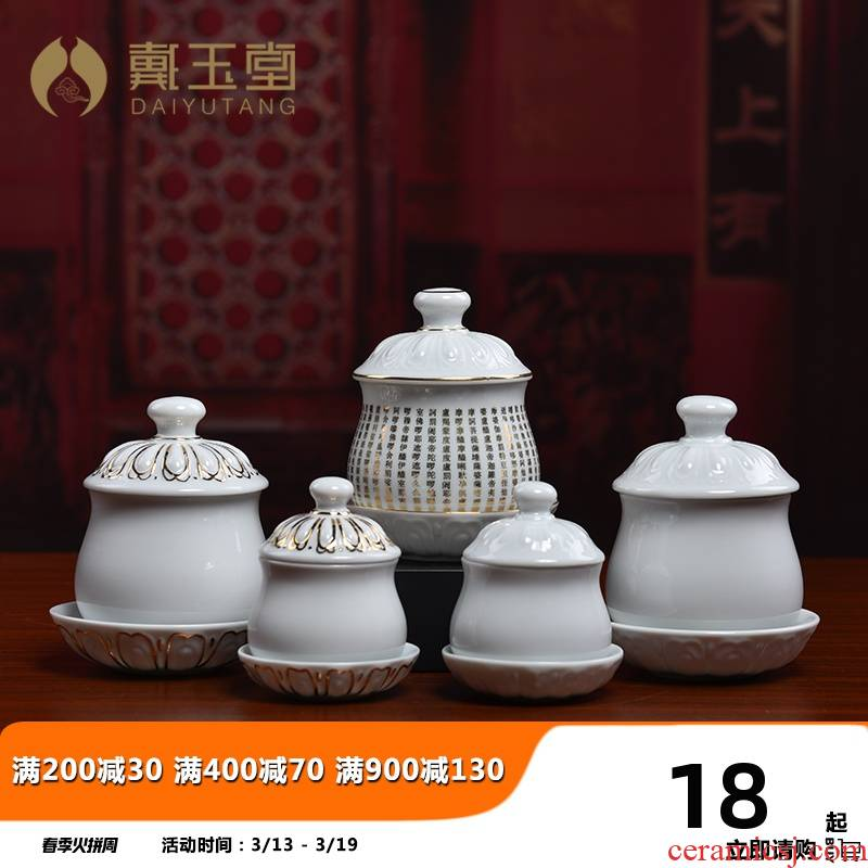 Yutang dai water cup guanyin holy water cup for cup before Buddha worship god cup small ceramic white porcelain household Buddha with supplies