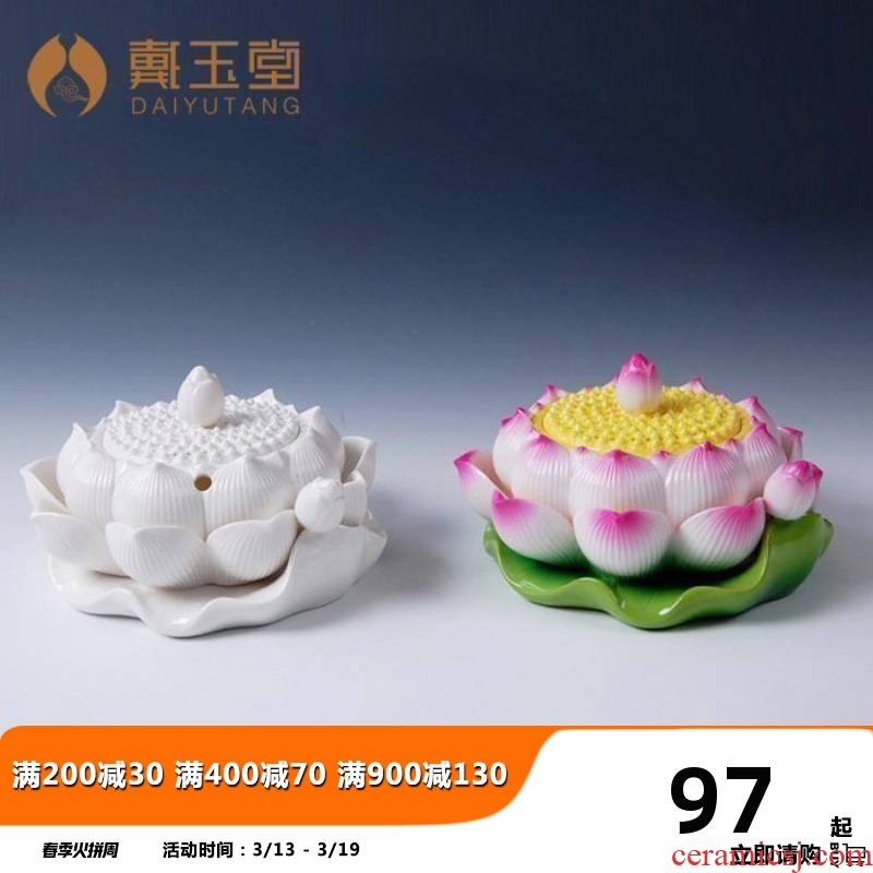 Yutang dai censer for buddhist lotus coloured drawing or pattern interior furnishing articles Buddhism Buddha with supplies ceramic sweet fume furnace