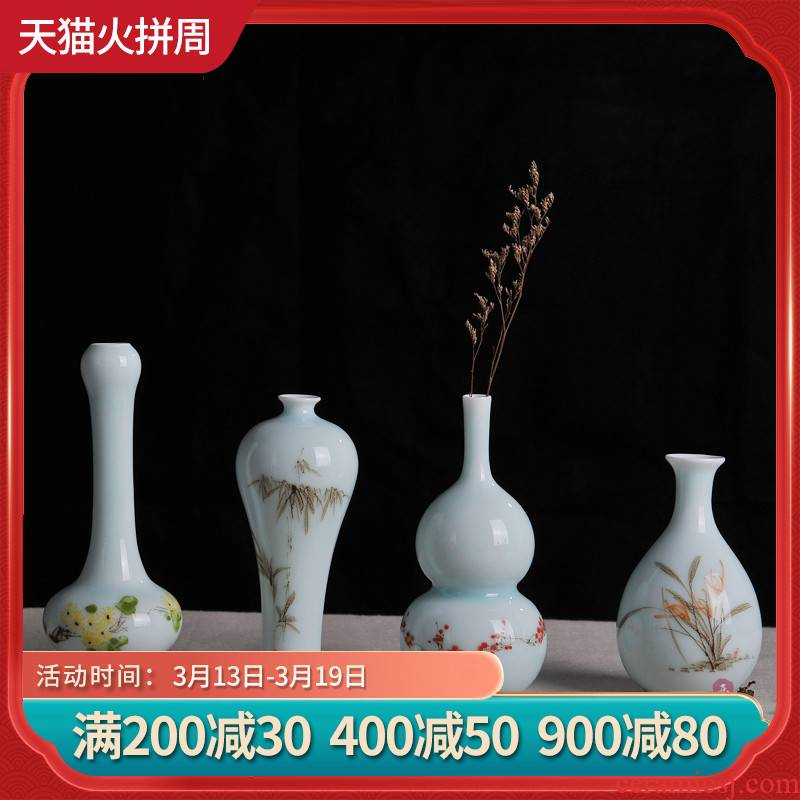 Jingdezhen ceramics hand - made shadow celadon by patterns floret bottle of flower implement fashionable sitting room handicraft furnishing articles
