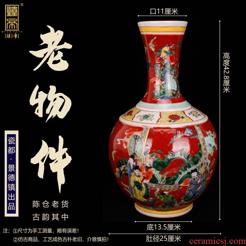 Archaize of jingdezhen porcelain kangxi with pastel old antique vase red classical Ming and the qing dynasties decorative vase furnishing articles