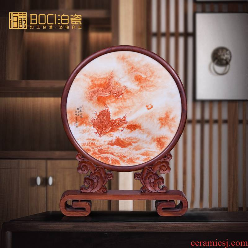 Jingdezhen ceramic hand - made auspicious dragon decoration mesa place the study solid wood frame to collect porcelain plate paintings of Chinese style household