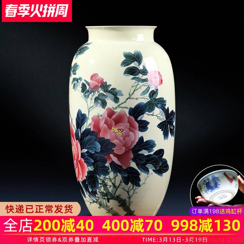 Jingdezhen ceramics big vase hand - made checking flower arranging Chinese style household living room TV cabinet decoration place adorn article