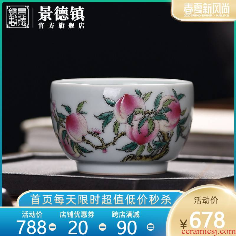 Jingdezhen flagship store of ceramic powder enamel peach white porcelain cup home drinking tea masters cup sample tea cup high - end gifts