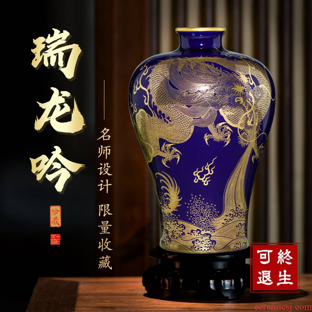 Jingdezhen ceramics vase offerings blue paint dragon bottle sitting room study ancient frame decorative furnishing articles gifts collection