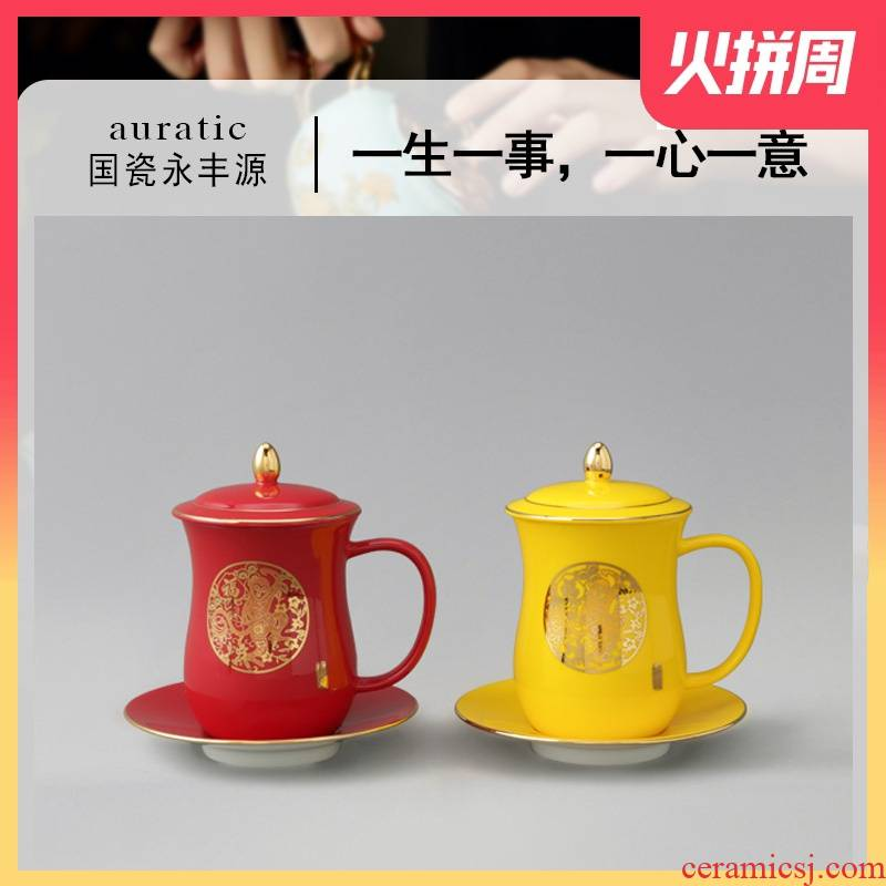 The porcelain yongfeng source spirit monkey monkey delight in ipads porcelain ceramic cups with cover cups and saucers office cup suit for a cup of happiness