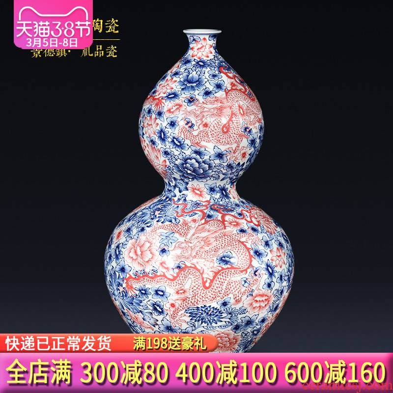 Antique hand - made porcelain of jingdezhen ceramics youligong kirin flower gourd bottle of new Chinese style living room decoration