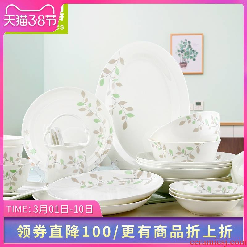 Clearance, to 28 times or skull porcelain tableware portfolio suit creative home dishes dishes