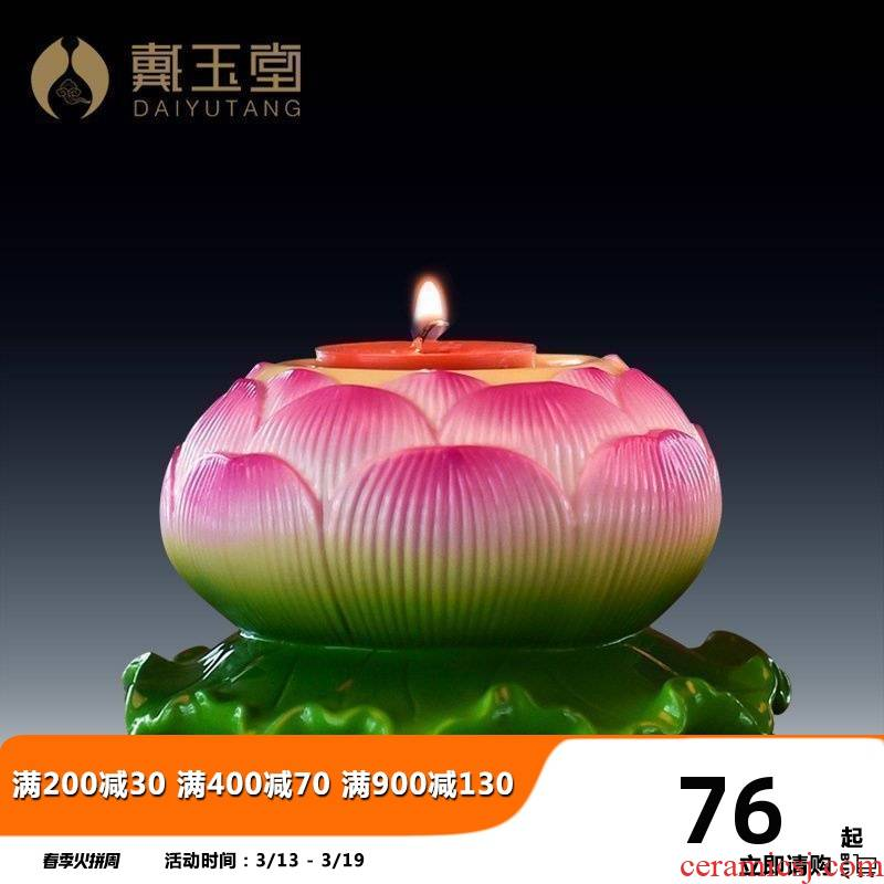 Yutang dai ceramic Buddha with supplies ('m lamps SuYouDeng lamp holder, furnishing articles buddhist temple supplies lotus based holders