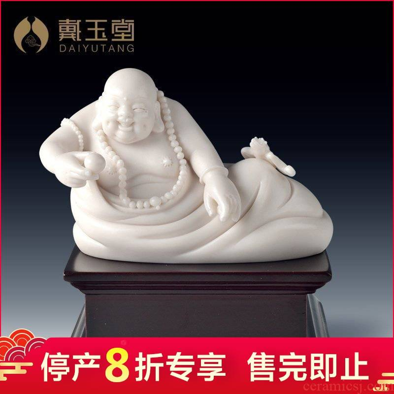 The Master of dehua white porcelain production is pulled from the shelves 】 【 Su Youde its art/3 inches to maitreya