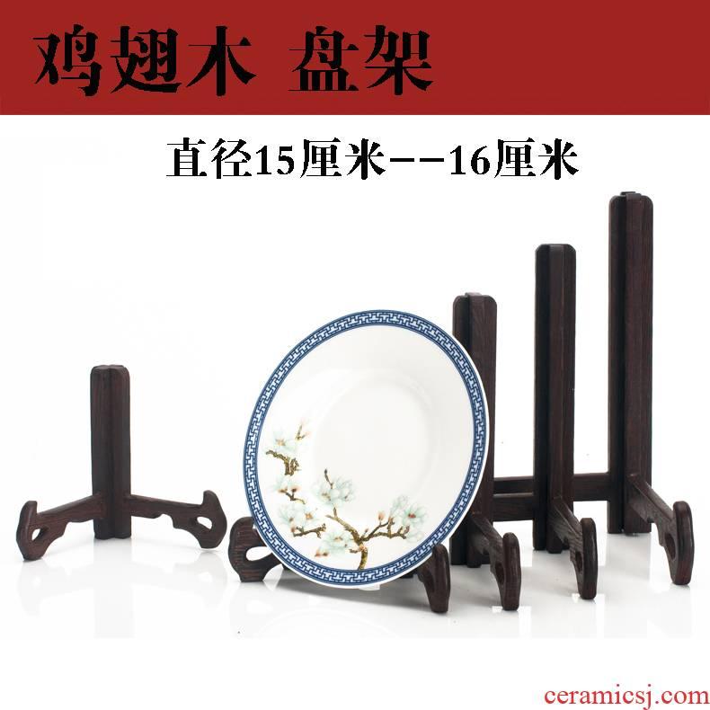 Jingdezhen wood chicken wing disc triangle wooden disc holder, solid wood decorative plate bracket tea cake