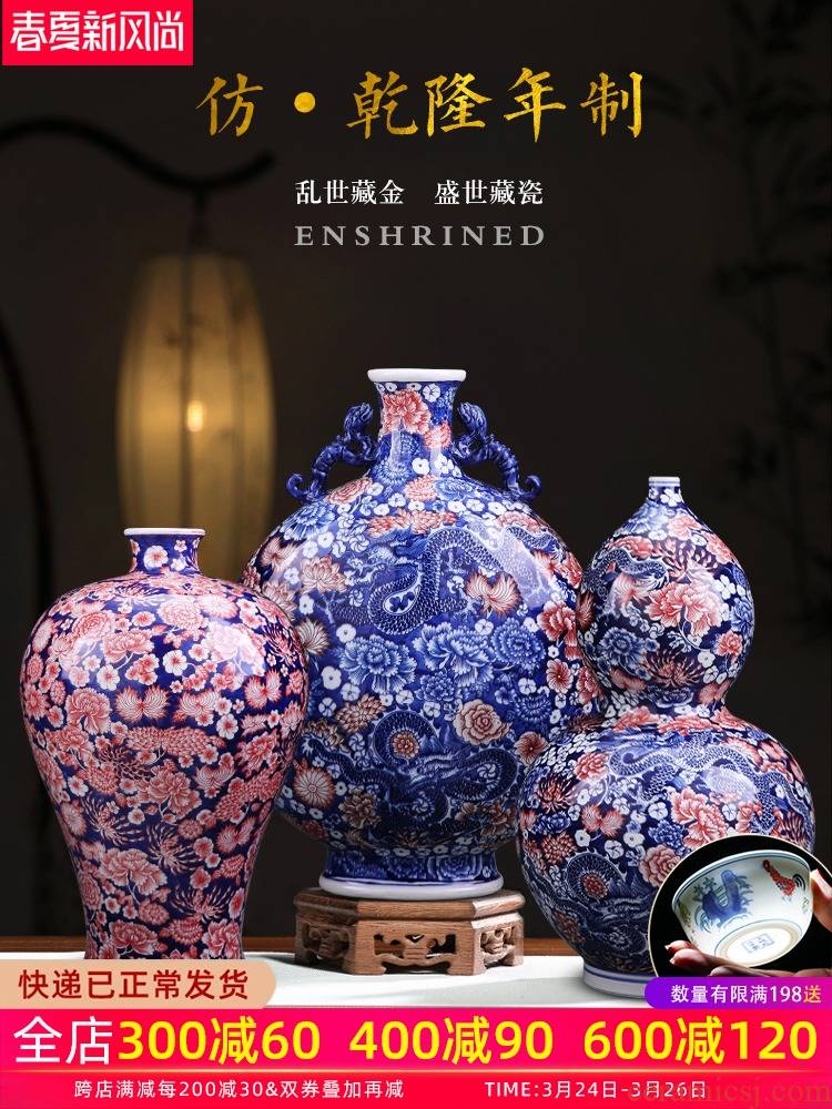Jingdezhen ceramics vase furnishing articles manual hand - made of blue and white porcelain bottle sitting room of Chinese style household act the role ofing is tasted TV ark