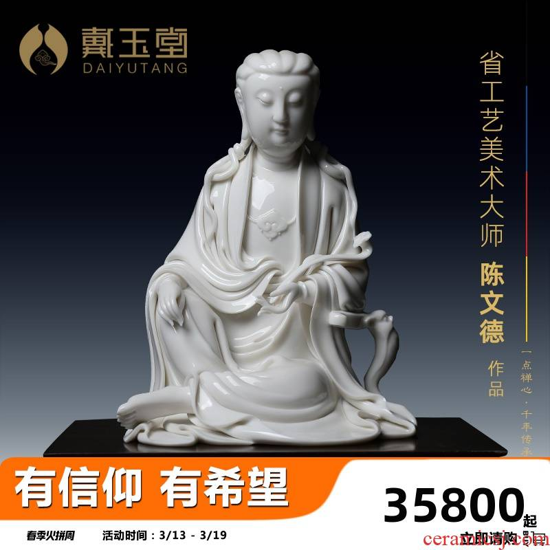 "Yutang dai dehua white porcelain cheng Buddha its art collected enshrined in the home furnishing articles ""in accordance with the raccoon goddess of mercy"""