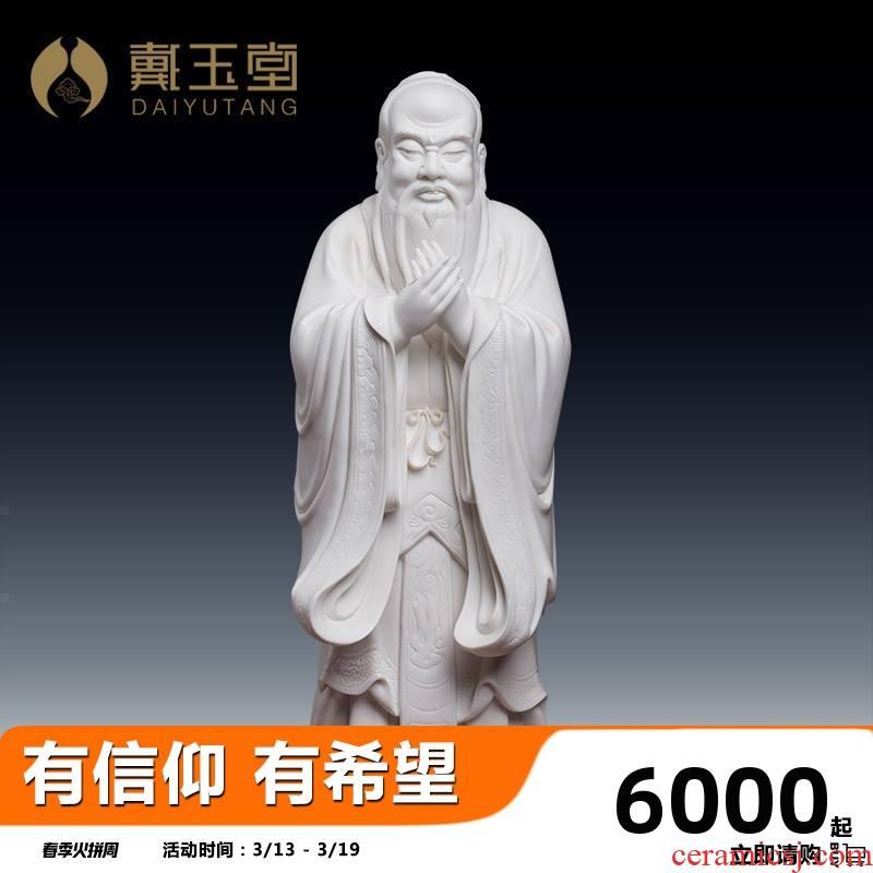 Yutang dai Confucius statute of Buddha furnishing articles dehua white porcelain art works Liu Mingzhi Confucius/D19-27