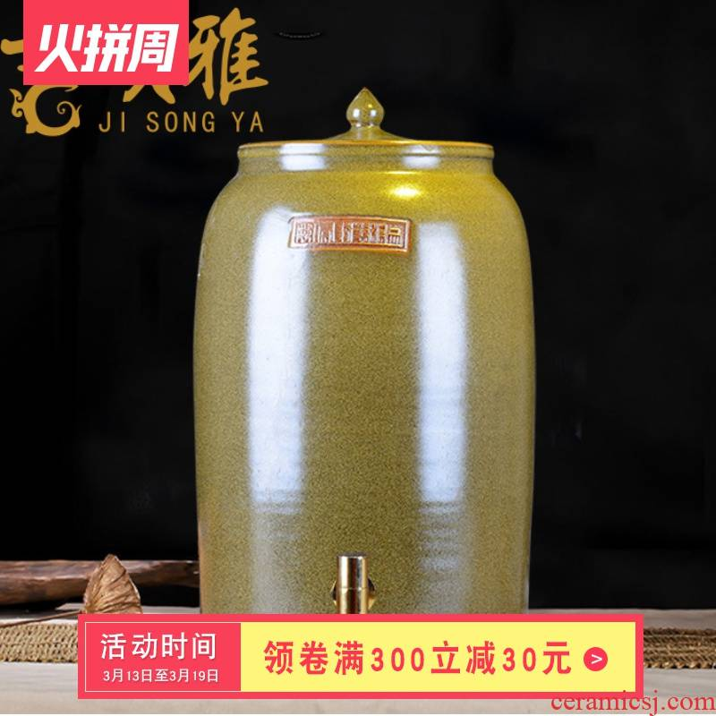 Ceramic tank barrel ricer box you can tap it at the end of the cylinder tea tea jingdezhen Ceramic cylinder wine jar