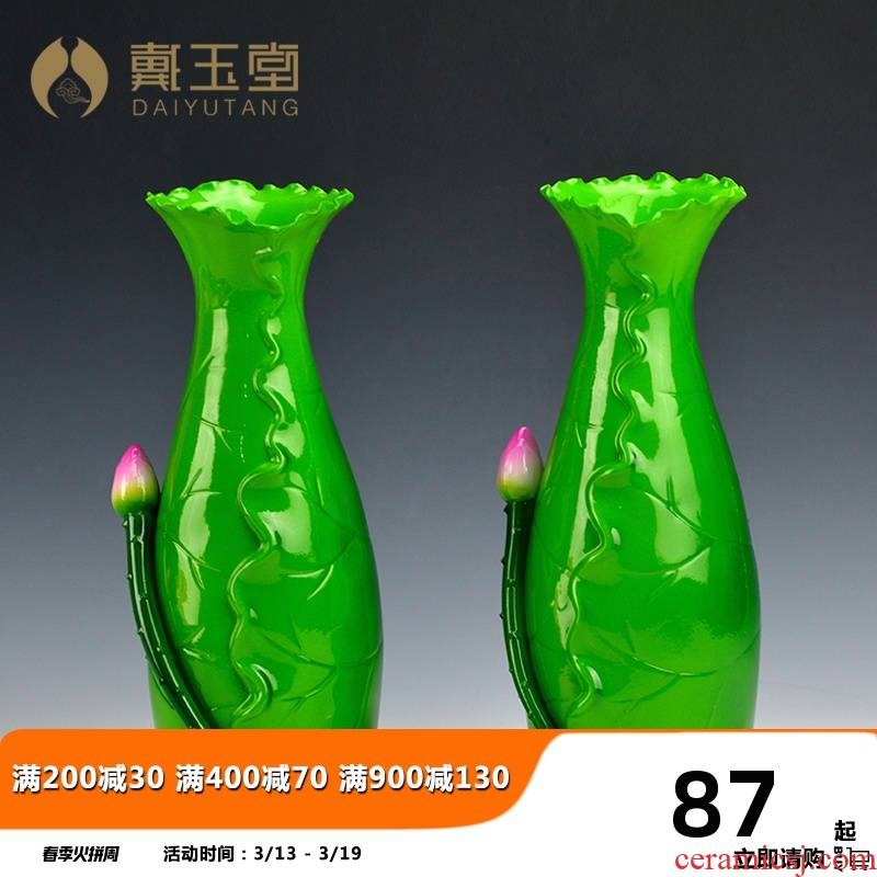 Yutang dai ceramic vase for Buddha Buddha Buddha with supplies for the vase to household lotus leaf before a Chinese wind