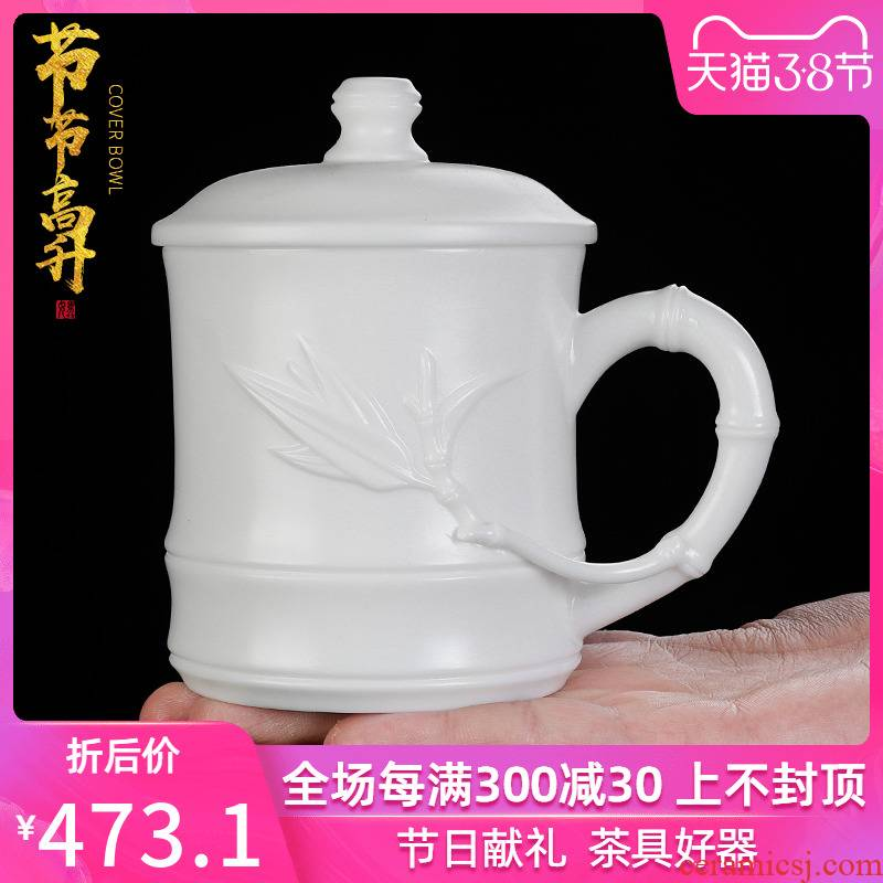 High white porcelain craft ceramic cup with cover large cup sample tea cup contracted large glass ceramic office