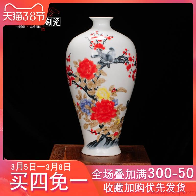 I and contracted red and white mesa of jingdezhen ceramics furnishing articles pastel pay-per-tweet harbinger vase