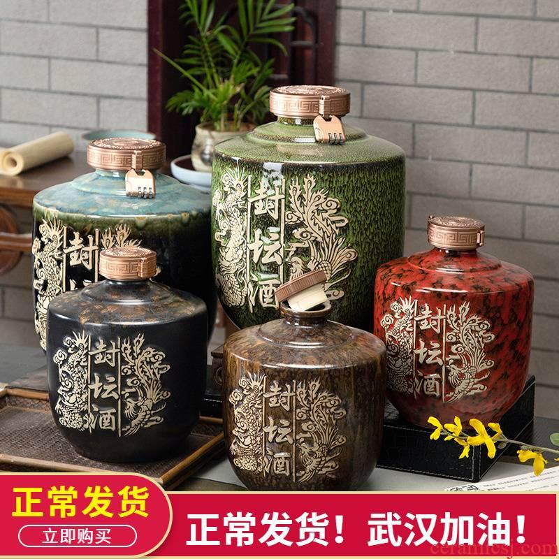 5/10 jin Wine jars of jingdezhen ceramic household hoard seal put an empty bottle mercifully medicine Wine liquor its