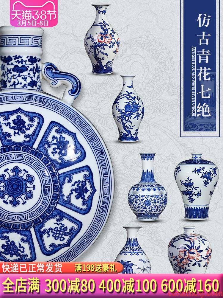 Jingdezhen ceramics hand - made antique Chinese blue and white porcelain vases, flower arrangement sitting room home decoration handicraft furnishing articles