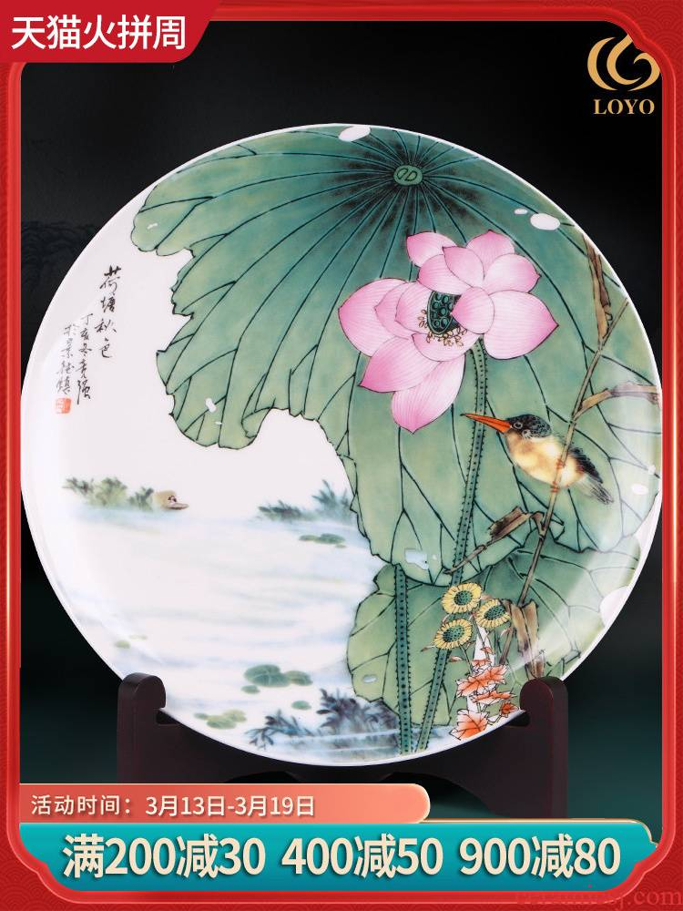 Jingdezhen ceramics designer lotus pond of autumn decoration hanging dish plate home sitting room handicraft furnishing articles