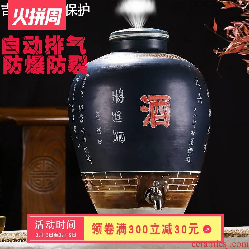 Ceramic wine jar automatic exhaust mercifully wine bottle with tap 10 jins 20 jins 30 jins 50 kg wine bottle seal pot