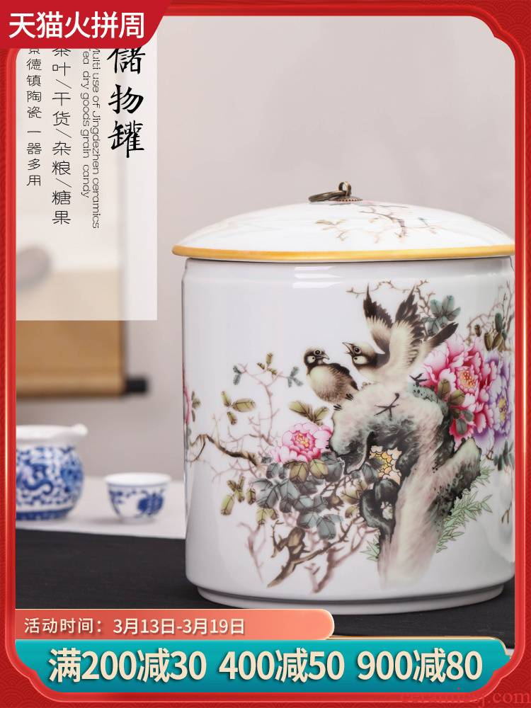 Jingdezhen ceramics furnishing articles and ceramic storage tank candy jar creative home sitting room adornment