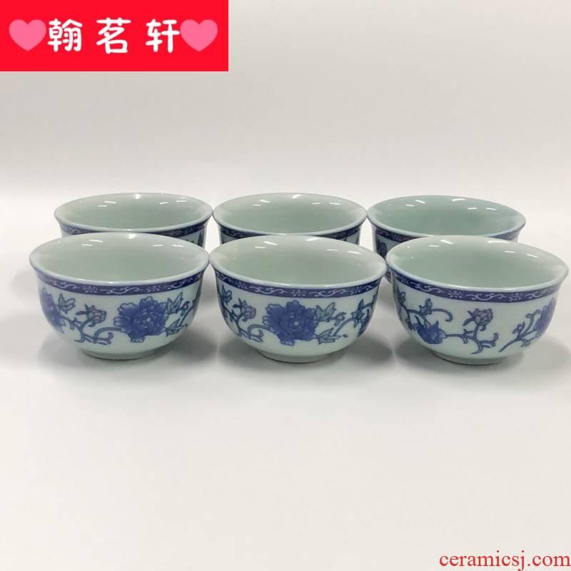 Blue and white porcelain sample tea cup, small cup ceramic kung fu tea set six big violet arenaceous bowl cups cup