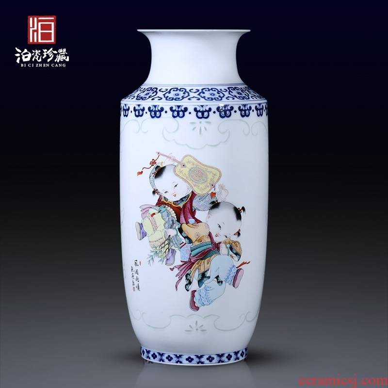 Jingdezhen ceramics and exquisite carving dried flower vase was blessed home sitting room decoration collection furnishing articles