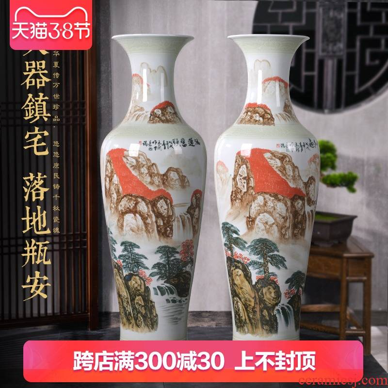 Jingdezhen ceramics of large vases, new Chinese style villa hotel opening the accumulate household decorates town home furnishing articles