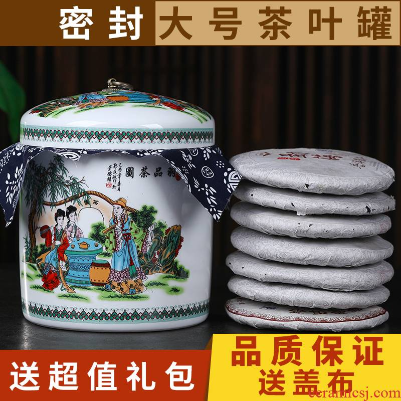Jingdezhen ceramic large pu 'er tea pot of tea urn storage tank receives household household seal storage tanks tea cake