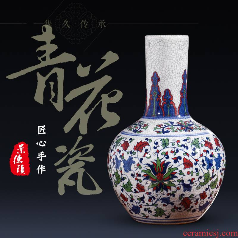 Jingdezhen ceramic antique vase large open piece of multicoloured sitting room place flower arrangement of TV ark, wine crafts