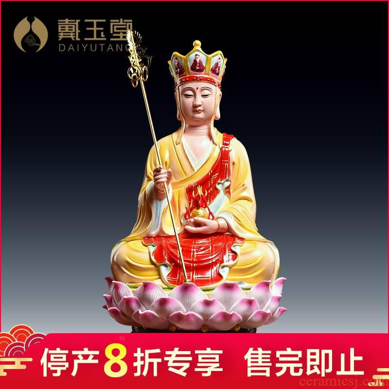 Dehua ceramic up production is pulled from the shelves 】 【 14 inch colorful lotus heart