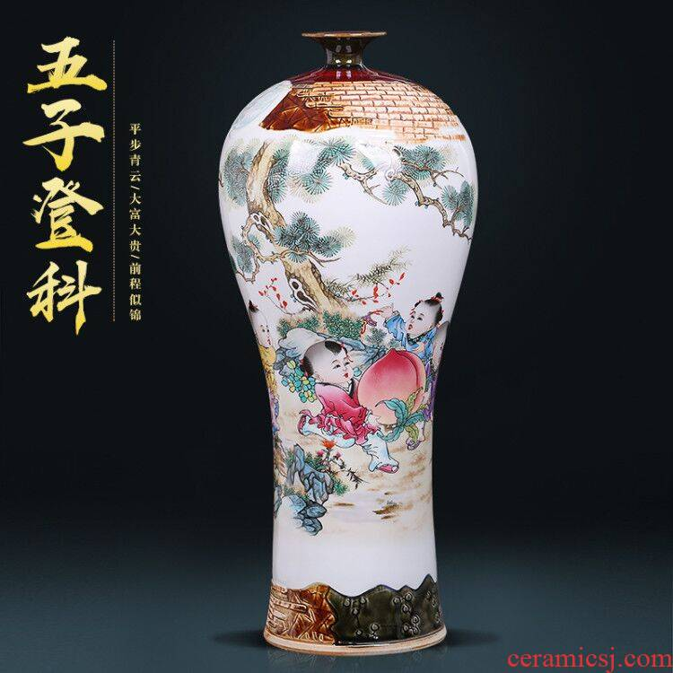 Jingdezhen ceramics five sub - ka manual creative up antique vases, flower arrangement sitting room of Chinese style furnishing articles