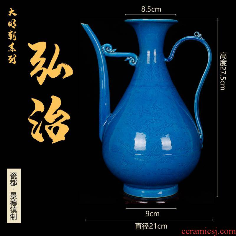 Jingdezhen imitation Ming hongzhi antique antique blue glaze carved dragon ewer Chinese antique old items furnishing articles